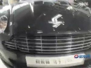 2010北京车展 阿斯顿马丁展台的DBS