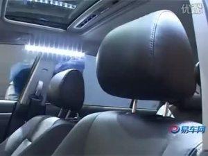 2010北京车展 雪佛兰展台中的景程
