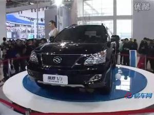 2010北京车展 黄海新车旗胜 V3