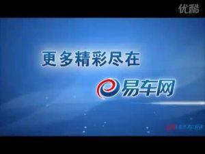 2010北京车展 标志展台-207CC敞篷跑车