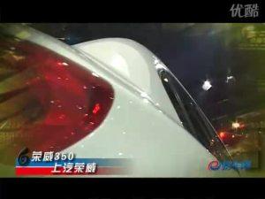 2010北京车展10大最受关注的车型