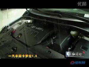 丰田本田针锋相对  中级轿车一决高下
