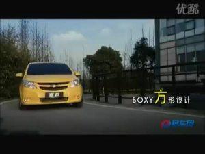 上海通用雪佛兰赛欧两厢宣传片