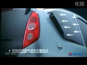 比亚迪F0小巧玲珑车型全介绍宣传片