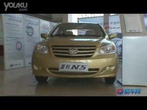 【天津一汽汽车视频|天津一汽新车视频-最新天津一汽视频】-易车网高清图片