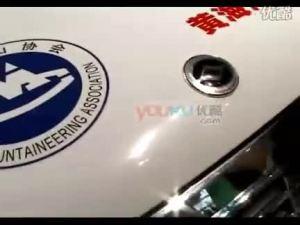 2008北京车展 曙光汽车黄海翱龙CUV