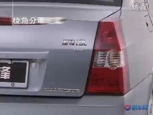 上海华普海锋 官方高清晰宣传片