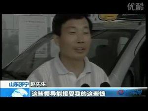 山东济宁 零币哥10万元零钞买汽车