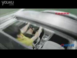东风雪铁龙世嘉2011款 驭悦登场
