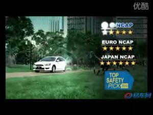 2010广州车展 三菱翼神致尚版宣传片