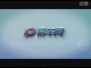 2010广州车展 华泰智能轿车元田B11