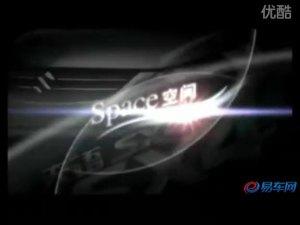 2010广州车展 天语SX4三厢版宣传片