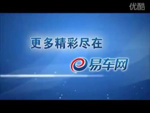 2010广州车展 展前英菲尼迪QX56亮相