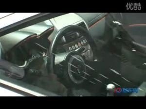 2010广州车展 莲花汽车L3 GT实拍