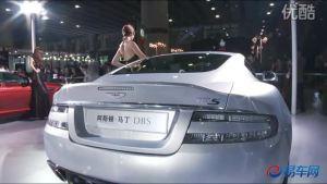 2010广州车展 阿斯顿马丁DBS水嫩模特