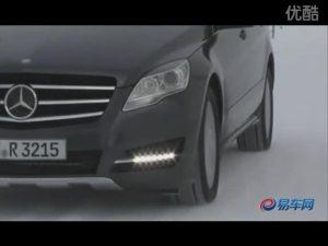 2012款梅赛德斯奔驰R350官方高清视频