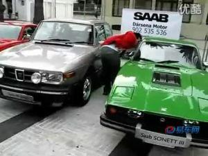 萨博新9-5上市活动 各款车型一睹为快