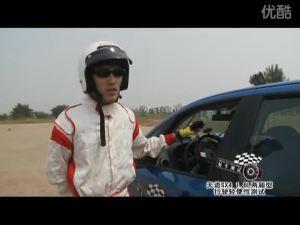 易车测试 铃木天语SX4行驶轻便性