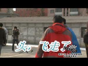 易车测试:北京现代i30 噪音油耗测试
