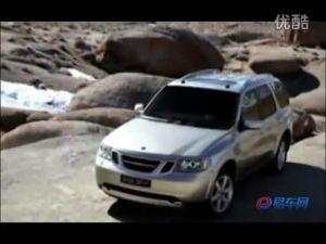 陆地战斗机 萨博9-5海外宣传视频