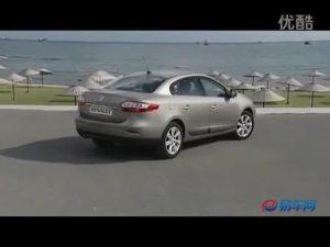 2011上海车展 雷诺风朗Fluence