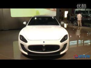 2011上海车展 玛莎拉蒂展台GT亮相