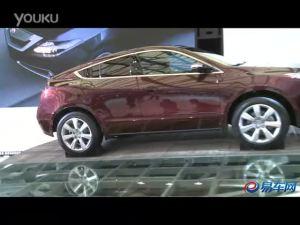 2011上海车展 本田讴歌ZDX发布