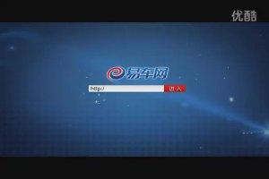 2011上海车展 广丰正式发布EZ逸致