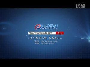 2011上海车展 奇瑞展台新东方之子展示