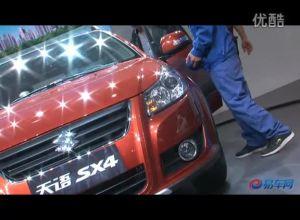 2011上海车展 长安铃木新款天语SX4
