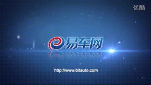 2011上海车展 奇瑞风云2圆润娇媚车模