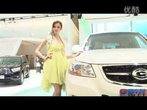 2011上海车展 奥轩G5洋车模软玉温香