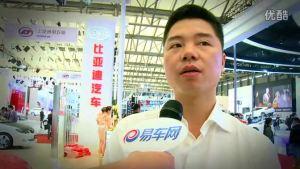 2011上海车展 易车展视车展上的电动车
