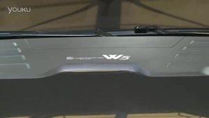 2011上海车展 视频详解上汽荣威W5