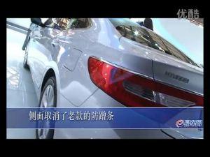 2011上海车展 视频详解现代新雅尊