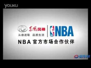 2011款东风风神H30超越上市宣传片