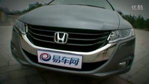 《易车体验》 试驾广汽本田奥德赛