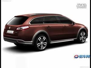 2013款标致508将于法兰克福车展亮相