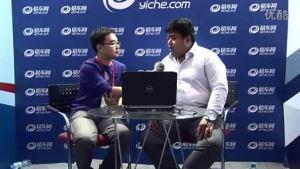 易车网专访天津宝路捷4S店总经理