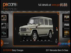 梅赛德斯奔驰G级外观内饰3D全方位展示