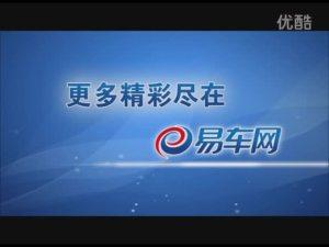 2011广州车展 日产新款贵士亮相