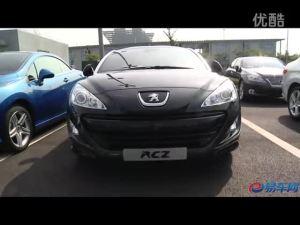 2011广州车展 探馆抓拍进口标致RCZ