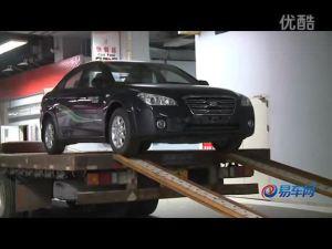 2011广州车展 一汽奔腾B50卸车