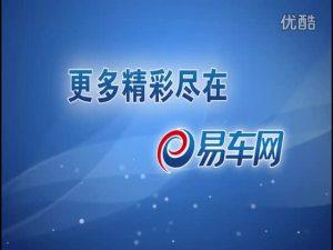 2011广州车展 法拉利展台蓄势待发