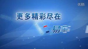 2011广州车展 蛮力十足的福特皮卡
