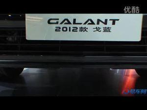 2011广州车展 东南三菱2012款戈蓝