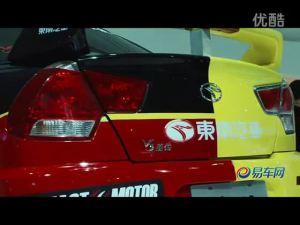 2011广州车展 东南V3菱悦双色赛车