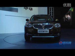2011广州车展 华晨自主SUV中华V5