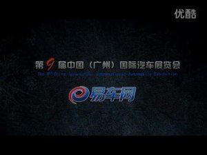 2011广州车展 大众进口夏朗迷人车模