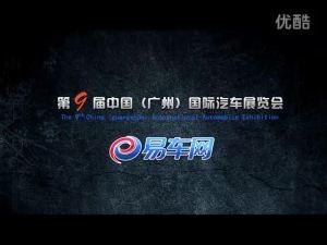 2011广州车展 东风风行景逸1.8T